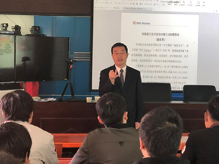 亚博体育下载开户技术陕西分公司开展就业扶贫活动