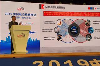 "bobapp技术荣获第二届中国航空维修(MRO CHINA)红冠奖之""维修服务奖"""