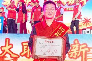 """大新华飞维邹正军荣获""""海南最美农民工""""称号"""