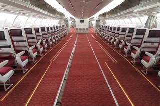 """万博app手机下载新万博苹果下载官方网站顺利完成海南航空首架A330飞机""""客转货""""改装工作"""