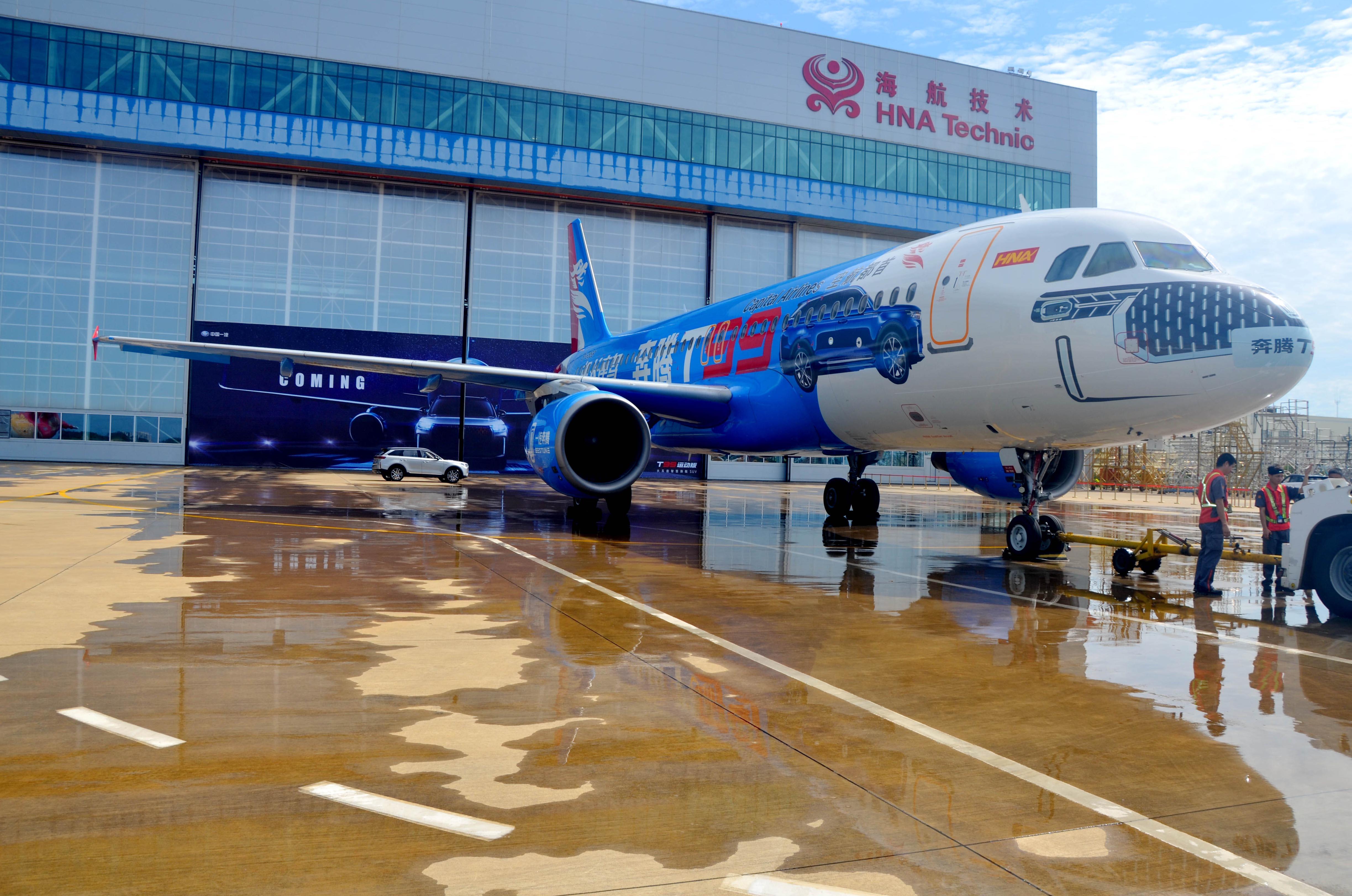 """万博app手机下载斯提斯完成""""一汽奔腾T99""""涂装飞机整机喷漆"""