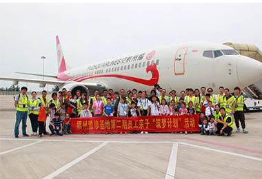 """5月25日,在""""六一""""儿童节到来之际,福州亚博体育手机app下载基地开展员工亲子""""筑梦计划""""活动,此次活动共40名小朋友积极参与。"""